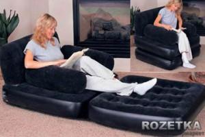 Кресло раскладное надувное