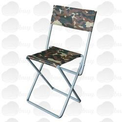 рыбацкий раскладной стульчик
