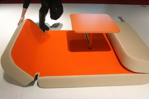 Многофункциональная мебель для досуга и сна